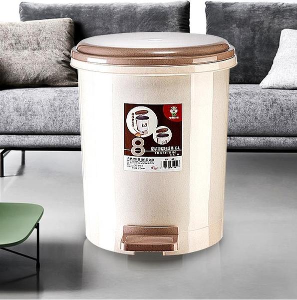 垃圾桶 垃圾桶家用帶蓋客廳創意衛生間廁所大號廚房臥室腳踩腳踏式拉圾筒