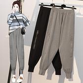 XL-5XL大碼長褲 寬褲 大碼女裝休閑哈倫褲胖mm針織寬松顯瘦蘿卜褲4F057 韓依紡