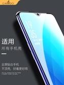 卡古馳oppoa7x鋼化膜oppo a7鋼化水凝膜手機抗藍光全屏覆蓋前