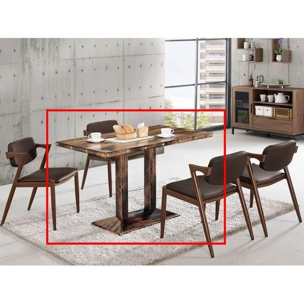 休閒桌椅 MK-985-2 里安4尺商業桌【大眾家居舘】