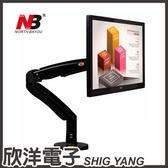 NB 鋼琴烤漆桌上型氣壓式液晶螢幕架(F100A) 22-35吋/電競螢幕/辦公室