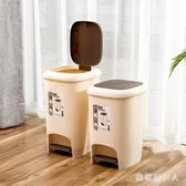 垃圾桶家用手按腳踏式塑料帶蓋創意衛生間廚房腳踩筒大號 CP150【棉花糖伊人】