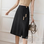 黑色半身裙女夏季中長款遮胯a字裙高腰顯瘦前側開叉一步包臀裙子 小時光生活館