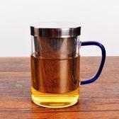 玻璃杯子加厚大茶杯耐熱透明花茶杯不銹鋼內膽過濾杯大茶缸辦公杯【全館免運】