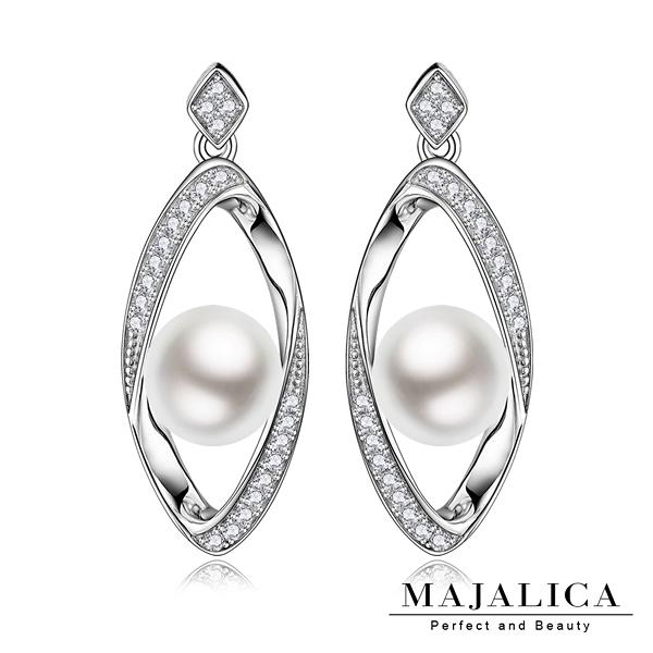 珍珠耳環 925純銀 Majalica 耳針式「寵愛佳人」附保證卡 母親節禮物