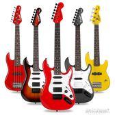 貝斯 電吉他兒童電貝司電貝斯專業級演出電子吉他貝斯初學者YYP   傑克型男館