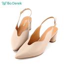 Bo Derek 尖頭波浪V口包頭涼鞋-米色