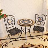 歐式北歐鐵藝陽臺庭院戶外室外桌椅組合三件套茶幾桌子小茶幾【帝一3C旗艦】IGO