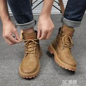工裝靴子男秋季高筒馬丁靴男潮韓版潮流復古沙漠大黃靴防水雪地靴 3c優購