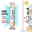 立式圓柱空調擋風板月子防直吹美的櫃機檔fang冷氣導風罩遮風擋板 印象家品