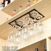 酒架家用歐式酒杯架懸掛紅酒杯架