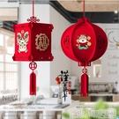 燈籠 2021牛年新年福字宮燈商場展會活動春節裝飾福字中式紅燈籠掛飾 NMS小明同學