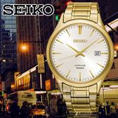 SEIKO日本精工紳士簡約時尚腕錶7N42-0FW0G/SGEH72P1公司貨/禮物/情人節