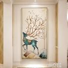 新中式進門玄關裝飾畫客廳招財風水壁畫玄幻走廊盡頭過道牆面掛畫 pinkQ 時尚女裝