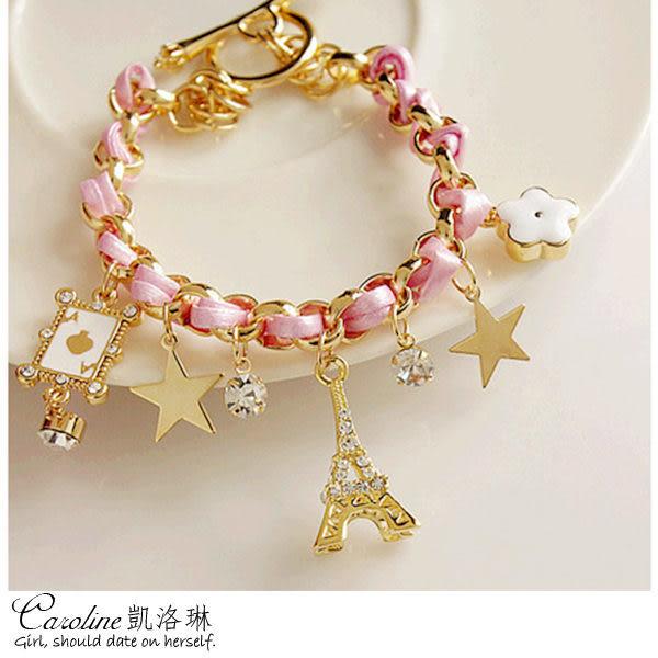 《Caroline》★【吻和淚】時尚皮繩手鍊.典雅設計優雅時尚品味流行時尚手鍊66480
