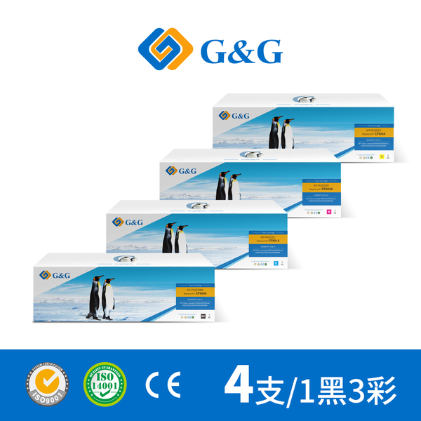 【G&G】for HP 1黑3彩超值組 CF500A / CF501A / CF502A / CF503A / 202A 相容碳粉匣/適用 HP Color LaserJet Pro M254dn