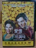 影音專賣店-E03-038-正版DVD【愛情不用調味】-拉潔溫蘭德*約瑟芬喬納布許