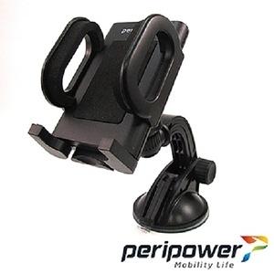 PERIPOWER 機械手臂式支架/MT-W11