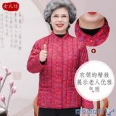 奶奶裝秋冬裝棉衣女中老年人媽媽冬天穿的內膽棉襖老年人羽絨棉服 快速出貨