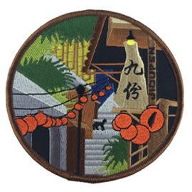 【收藏天地】台灣紀念品*台灣印象之美景點刺繡杯墊-九份
