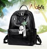 新款百搭女士背包書包簡約旅行包時尚休閒雙肩包 QQ8651『東京衣社』