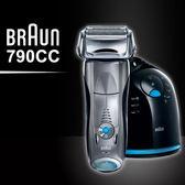 德國百靈BRAUN 7系列智能音波極淨電鬍刀790cc