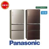 PANASONIC 國際 NR-C610NHGS 變頻 3門 無邊框玻璃 冰箱 610L 翡翠金 / 翡翠棕 公司貨