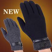 男手套 騎行手套 男士觸屏冬季手套騎車開車加厚保暖手套戶外運動手套《印象精品》yx605