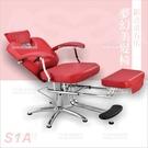 台灣亞帥ASSA | S1A夢幻美型椅(鋁合金五爪)[99912]美髮開業器材
