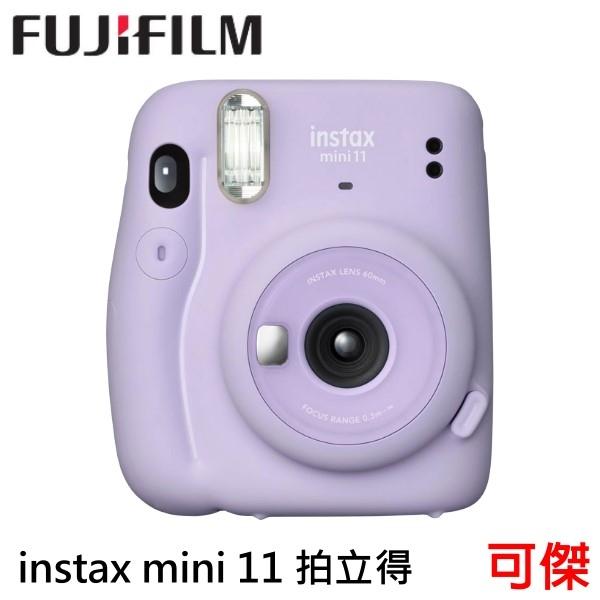 富士 FUJIFILM INSTAX mini11 拍立得相機 拍立得 丁香紫 平行輸入