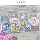 Disney迪士尼二合一雙料保護殼套_櫻花季iPhone 7/8 Plus(5.5吋)