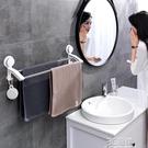 浴室毛巾架免打孔浴巾桿掛鉤衛生間廚房廁所雙桿吸壁置物架吸盤式 3C優購