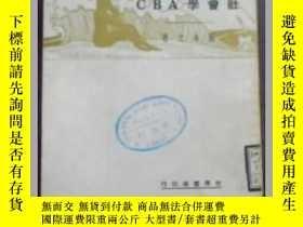 二手書博民逛書店罕見民國二十年十月六版《社會學ABC》孫本文著1351 孫本文著