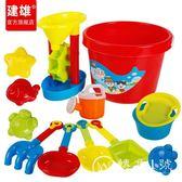 建雄兒童沙灘玩具套裝桶決明子寶寶挖土挖沙大鏟子沙漏玩沙子工具