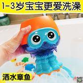 兒童嬰兒寶寶洗澡玩具戲水玩具水中水上小孩男孩女孩 小天使