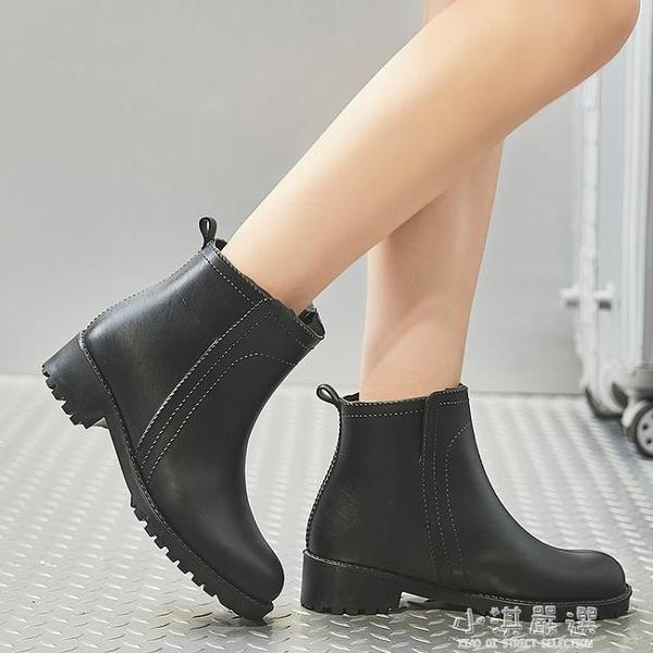 雨鞋女短筒韓國可愛時尚款外穿防滑水鞋防水雨靴成人套鞋加絨保暖『小淇嚴選』