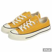 CONVERSE 男女 低筒土黃 帆布鞋(低筒) - 162063C