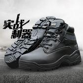 戶外軍靴511低筒沙漠戰術鞋男我是特種兵野戰靴軍迷用品軍靴正品【叢林之家】