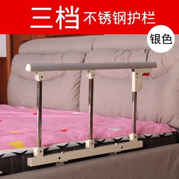 老人床邊扶手起身器輔助床上欄桿圍欄安全老年人防摔助力護欄 快速出貨