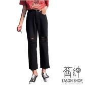 EASON SHOP(GU6926)實拍水洗單寧刷破割破洞毛邊抽鬚流蘇撕邊牛仔褲女高腰直筒長褲寬鬆白色九分寬褲
