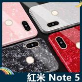 Xiaomi 小米 紅米機 Note 5 仙女貝殼保護套 軟殼 玻璃鑽石紋 閃亮漸層 防刮全包款 手機套 手機殼
