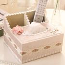紙巾盒 歐式布藝多功能抽紙盒化妝品收納盒紙巾盒桌面客廳遙控器籃【快速出貨】