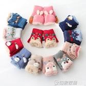 寶寶手套冬天保暖兒童加絨加厚手套 小孩男女孩針織半指 翻蓋手套  印象家品
