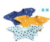 【新年鉅惠】ins嬰兒可愛口水巾寶寶圍嘴純棉新生360度防水旋轉圍兜按扣食飯兜
