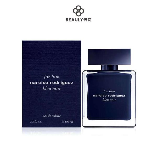 Narciso Rodriguez for him bleu noir 紳藍男性淡香水 100ml《BEAULY倍莉》