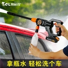 洗車水槍 無線洗車機高壓水泵水槍家用12...