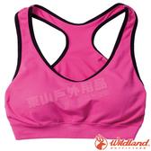 Wildland 荒野 W3657-09桃紅色 女彈性零壓力抗菌內衣 美背式/運動胸罩/機能胸衣/排汗衣/瑜珈慢跑*