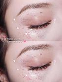 眼妝 亮片淚痣貼閃鉆貼紙小星星妝套裝閃粉亮晶晶貼片眼影臉部裝飾【快速出貨】