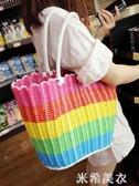時尚挎包手提籃買菜籃編織收納筐野餐籃購物水果禮品塑料藤編籃子ATF 米希美衣