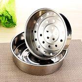 不銹鋼電飯煲蒸籠電飯鍋配件蒸架蒸格蒸屜篦子蒸層DI